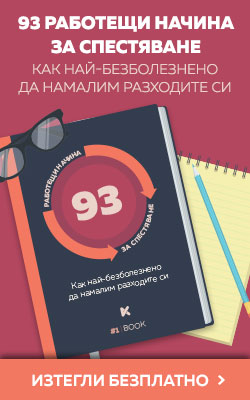финансово образование Книга